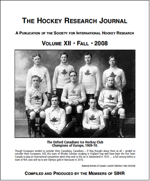 f ield hockey essay Fairfield university is a jesuit, catholic university in mission and spirit.